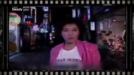 트렌드를 앞서나간 80년대의 아이콘 김완선! 그녀가 들려주는 80년대 뷰티!
