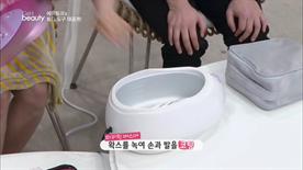 파라핀 베스에 왁스를 녹여 손과 발을 코팅해요!