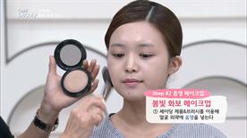 STEP #2.음영 메이크업 1. 셰이딩 제품&브러시를 이용해 얼굴 외곽에 음영을 넣는다.