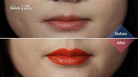 자연스럽고 볼륨감있는 립 메이크업 완성!