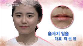 이번 대표는  전체적으로 얆은 입술을 가진 그러데이션이 불가능한 습자지 입술이예요
