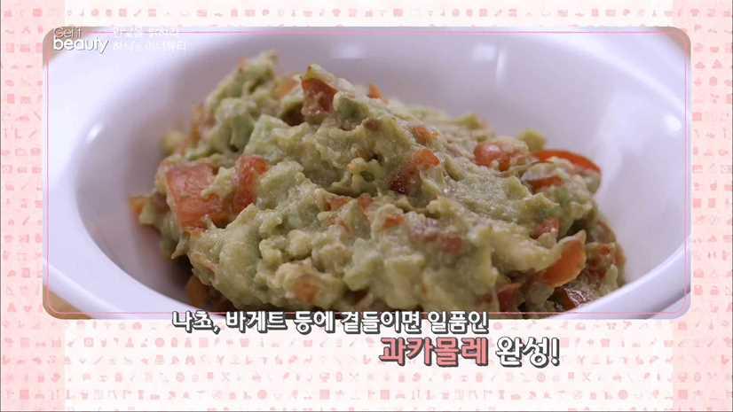 과카몰레 레시피 1.잘 익은 아보카도 1개를 준비한다. 2. 잘 익은 아보카도를 곱게 으깬다. 3.소금 1꼬집과 레몬즙, 통후추를 적당히 넣어 섞는다. 4.다진 마늘과 양파, 토마토를 넣고 섞는다.