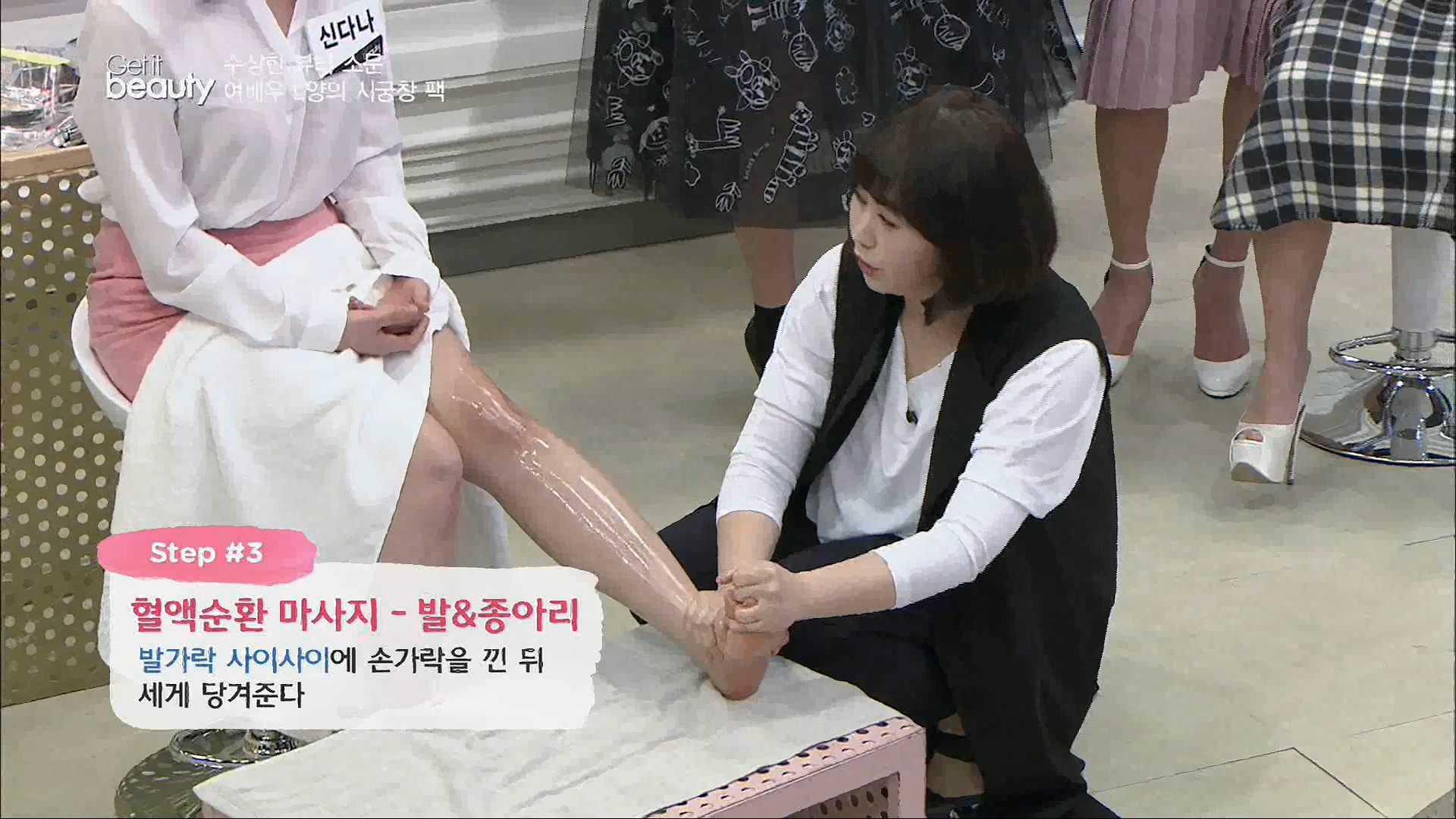 Step#3.혈액순환 마사지-발&종아리 발가락 사이사이에 손가락을 낀 뒤 세게 당겨준다.