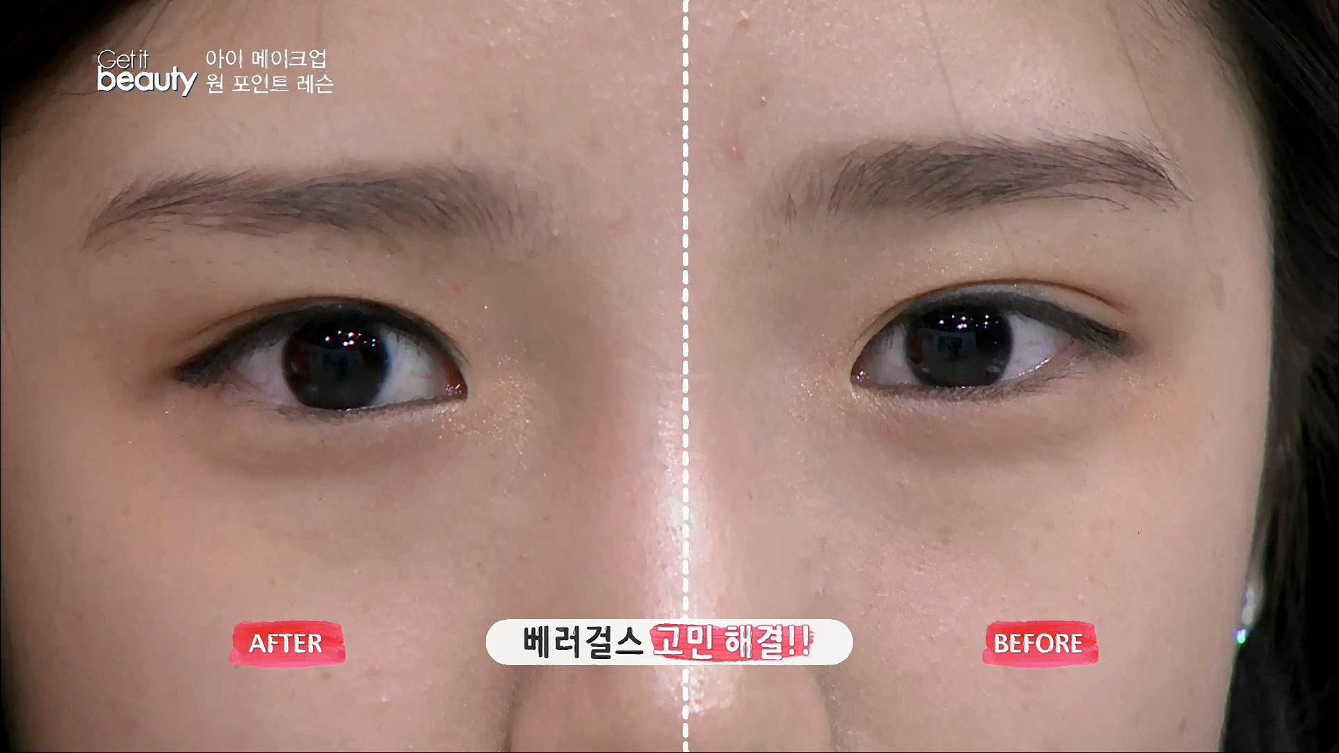 이렇게 해주시면 본인이 가지고 있는 쌍커풀을 보정하면서 훨씬 더 또렷한 눈매를 표현 할 수 있어요