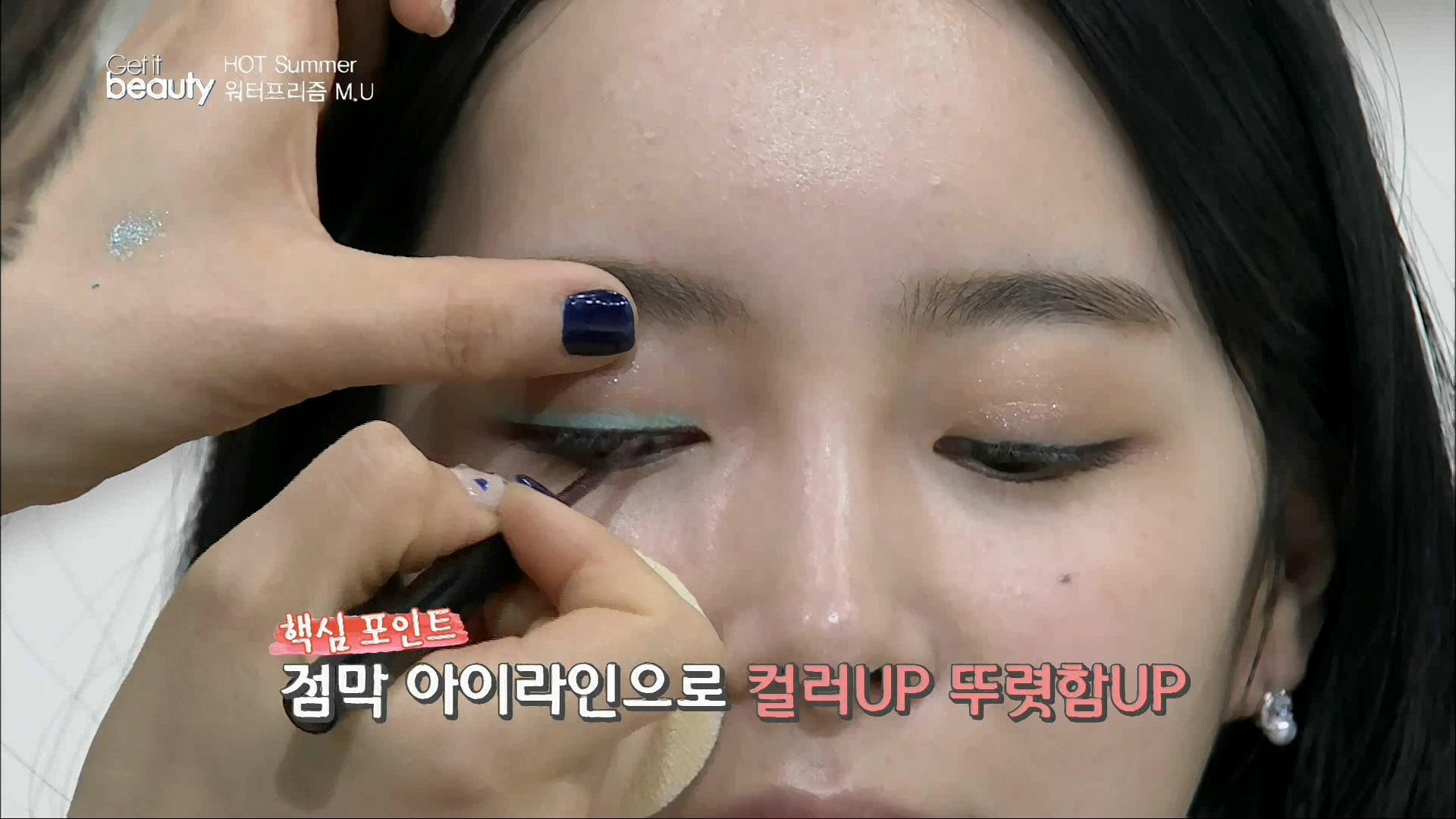 점막 아이라인으로 컬러와 뚜렷함 모두 up!!