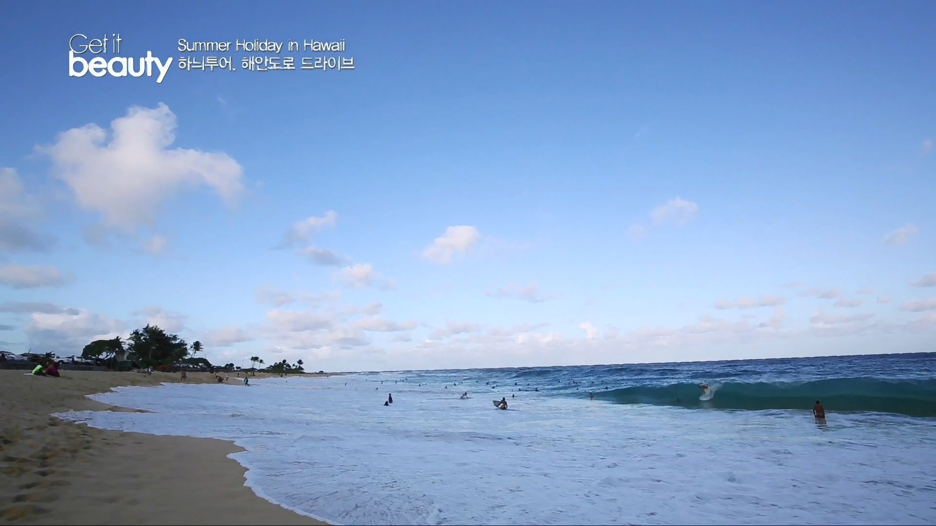 높은 파도로 유명한 서핑 스팟 美 대통령 오바마가 청소년 시절 이곳에서 서핑을 즐긴 것으로도 유명
