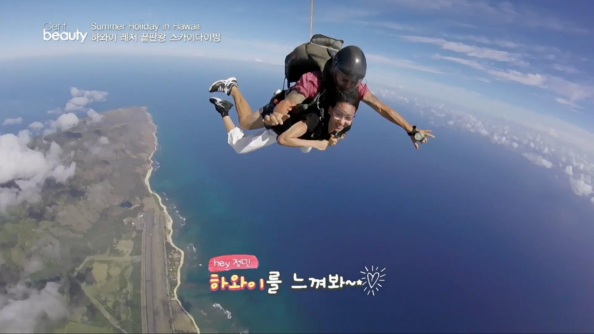 하늘 위에서 하와이의 모든 것을 내려다볼 수 있는 스카이 다이빙.  전문가와 함께 뛰어내려 안정상으로도 전혀 문제가 없다.