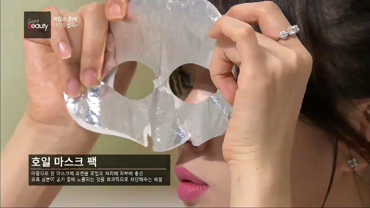 호일 마스크팩은 이중으로 된 마스크팩 표면을 호일로 처리해 피부에 좋은 유효 성분이 공기 중에 노출되는 것을 효과적으로 차단해주는 제품