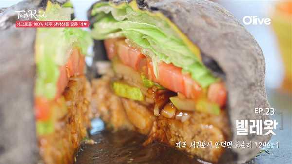 싱크로율 100% 산방산 버거와 리얼 해장용 보말파스타<빌레왓>
