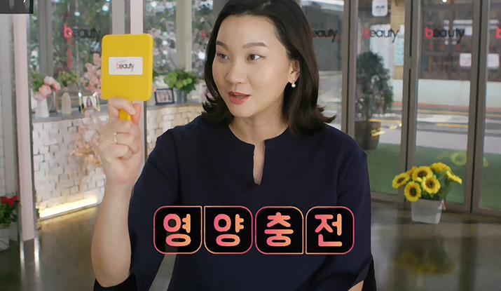 예비맘 장윤주의 24시간 꿀광 피부