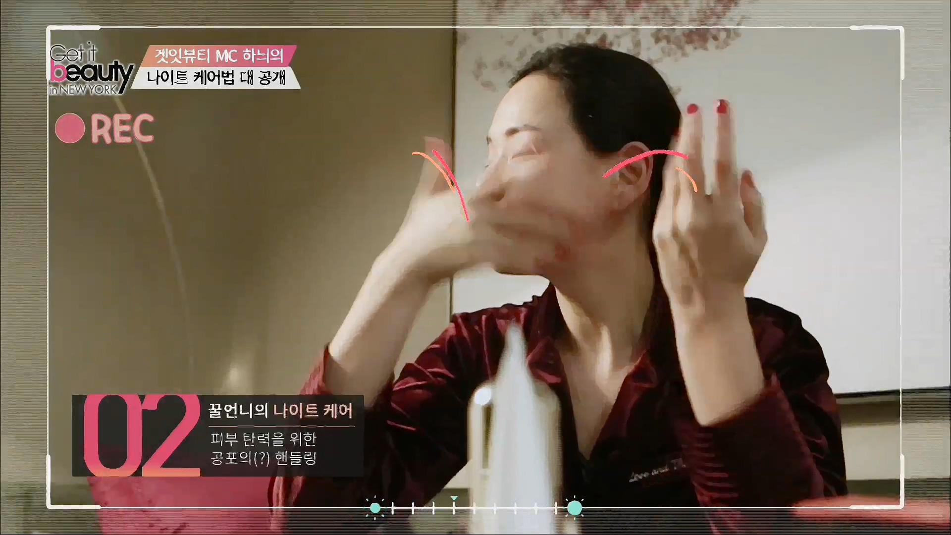 꿀언니의 나이트 케어 #02 피부 탄력을 위한 공포의 핸들링~