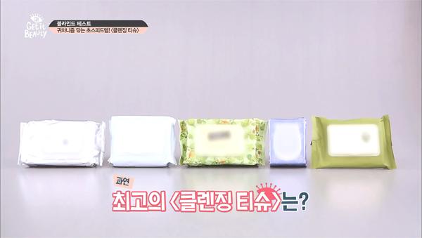 블라인드 테스트 〈 클렌징 티슈 〉TOP5 순위 발표