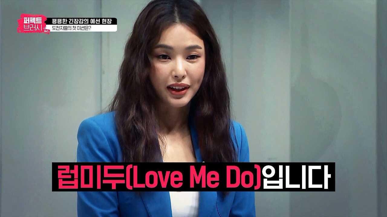 럽미두[Love Me Do] 입니다