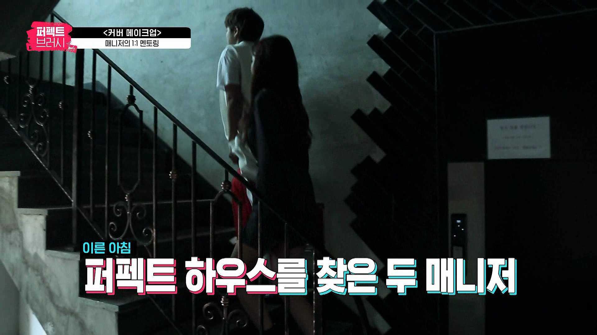파이널 미션을 앞두고 TOP 10을 찾아온 두 매니저~