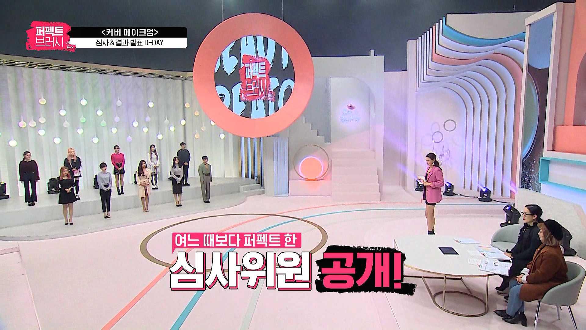 오늘의 특별한 심사위원 공개~