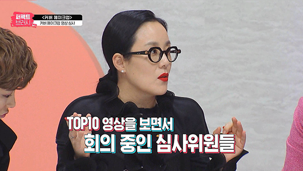 파이널 미션 D-DAY, TOP 매거진의 표지를 장식하라! intro