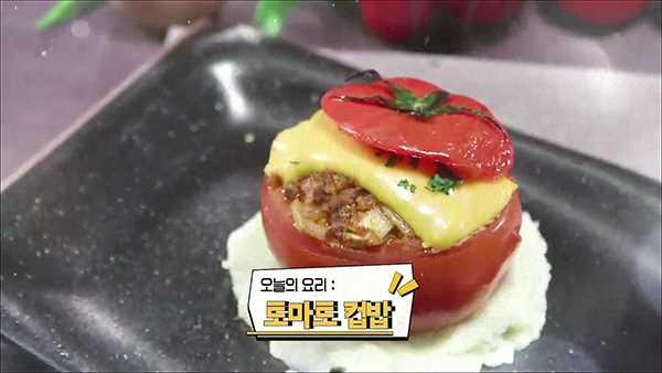 오늘뭐먹지? 딜리버리 레시피 <토마토 컵밥>