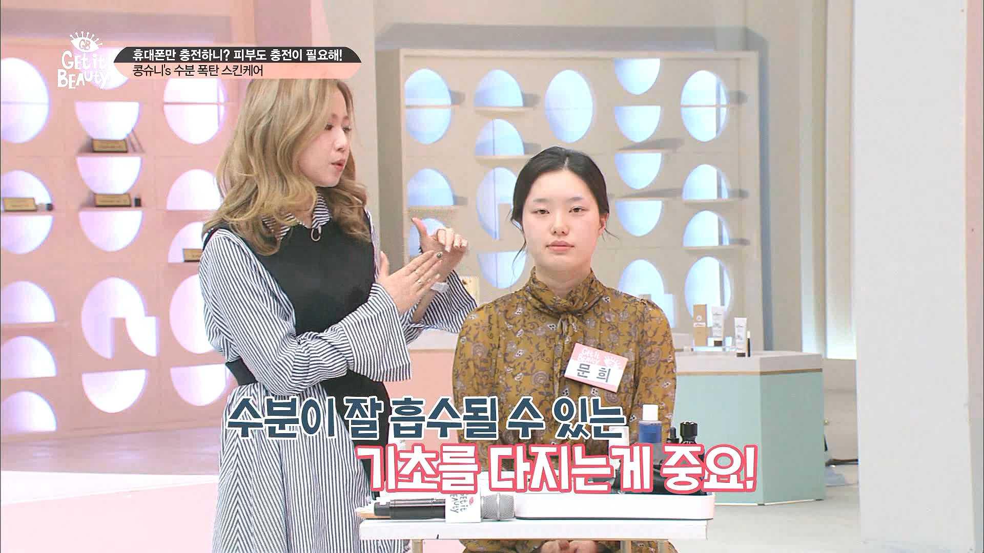 못생김'을 뜯어내고 '예쁨'과 영접할 수 있는 '촉촉 3단 보습팩'!