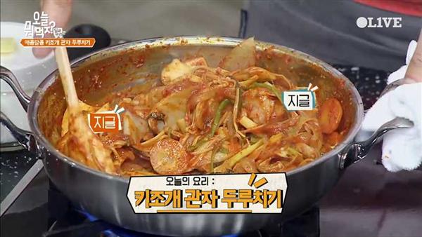 [오늘뭐먹지? 딜리버리] 김법래X신동엽의 '키조개 관자 두루치기' 레시피