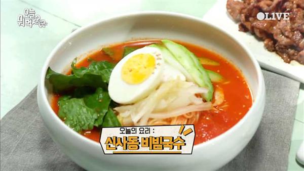 신동엽X여수동 대가의 '신사동 비빔국수' 레시피