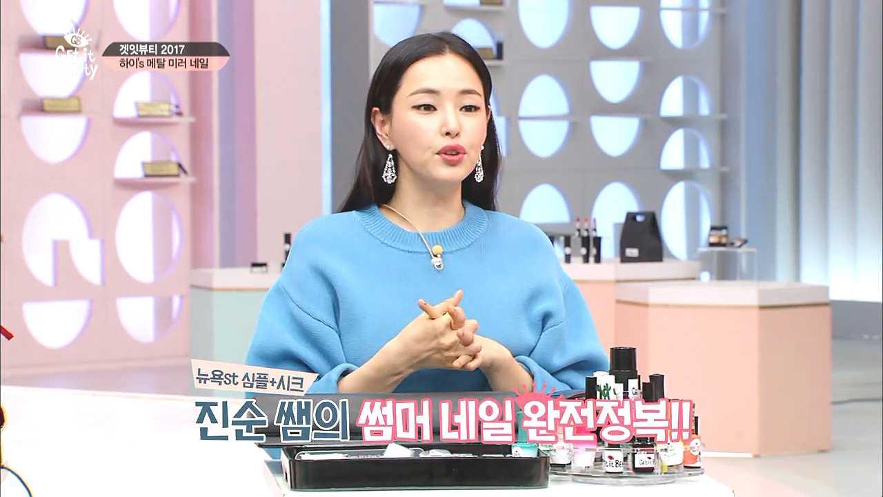 뉴욕st 심플+시크 진순 쌤의 썸머 네일 완전정복 !! 성공 ~
