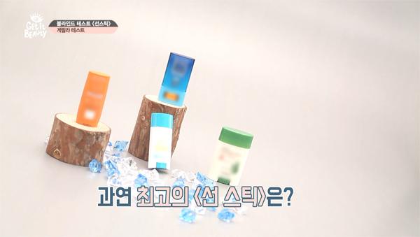 블라인드 테스트 〈선스틱〉 TOP4 순위 발표