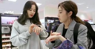 [선공개]이하늬, 산다라박 영국 드럭스토어 탈탈 털기!
