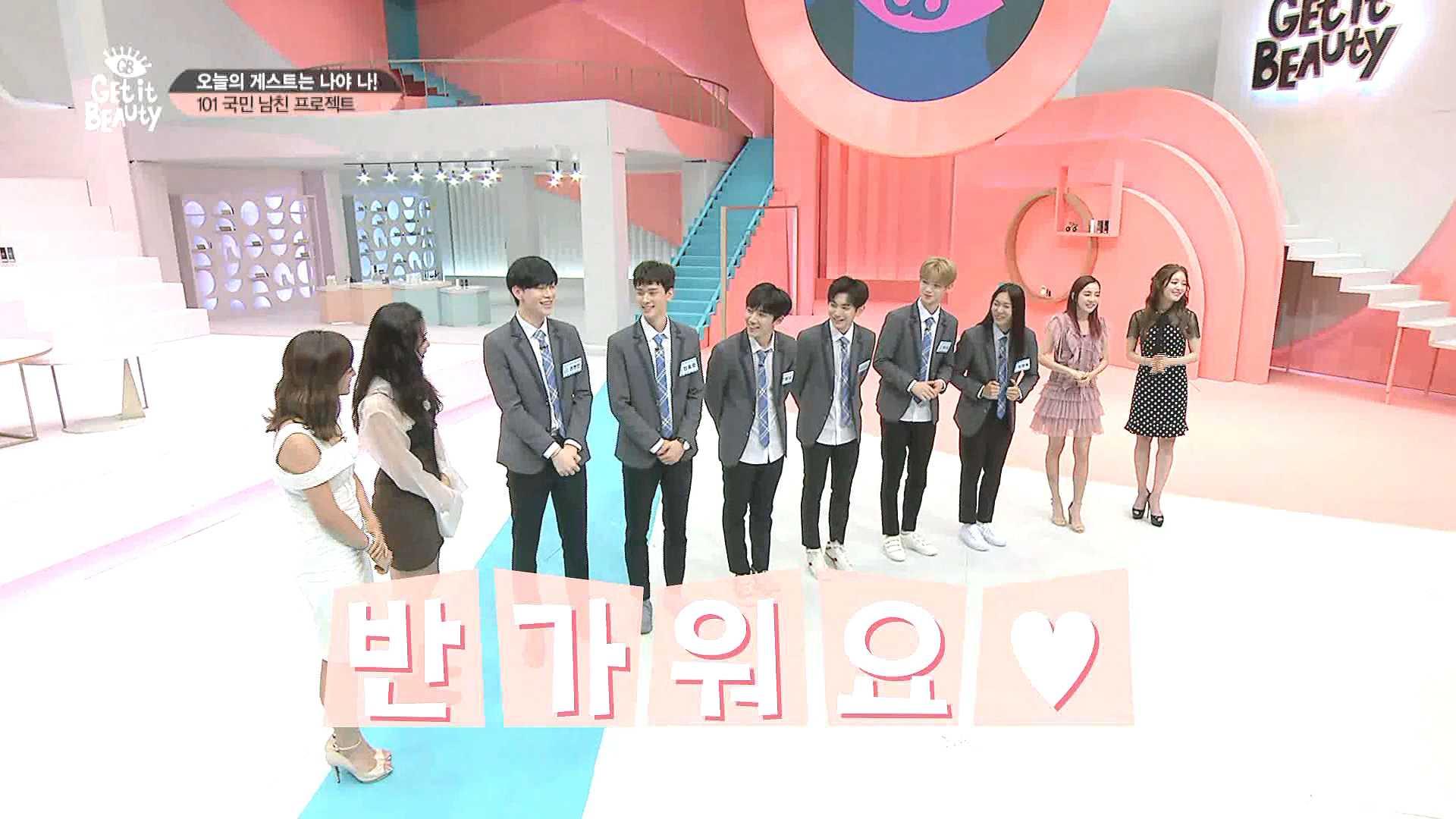 바로 프드듕이 !! 현빈, 효준, 형섭, 의웅, 저스틴, 문복!!