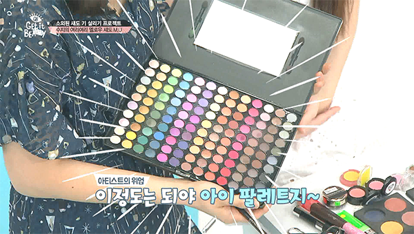 Ⅱ. 옐로우 & 핑크 M.U