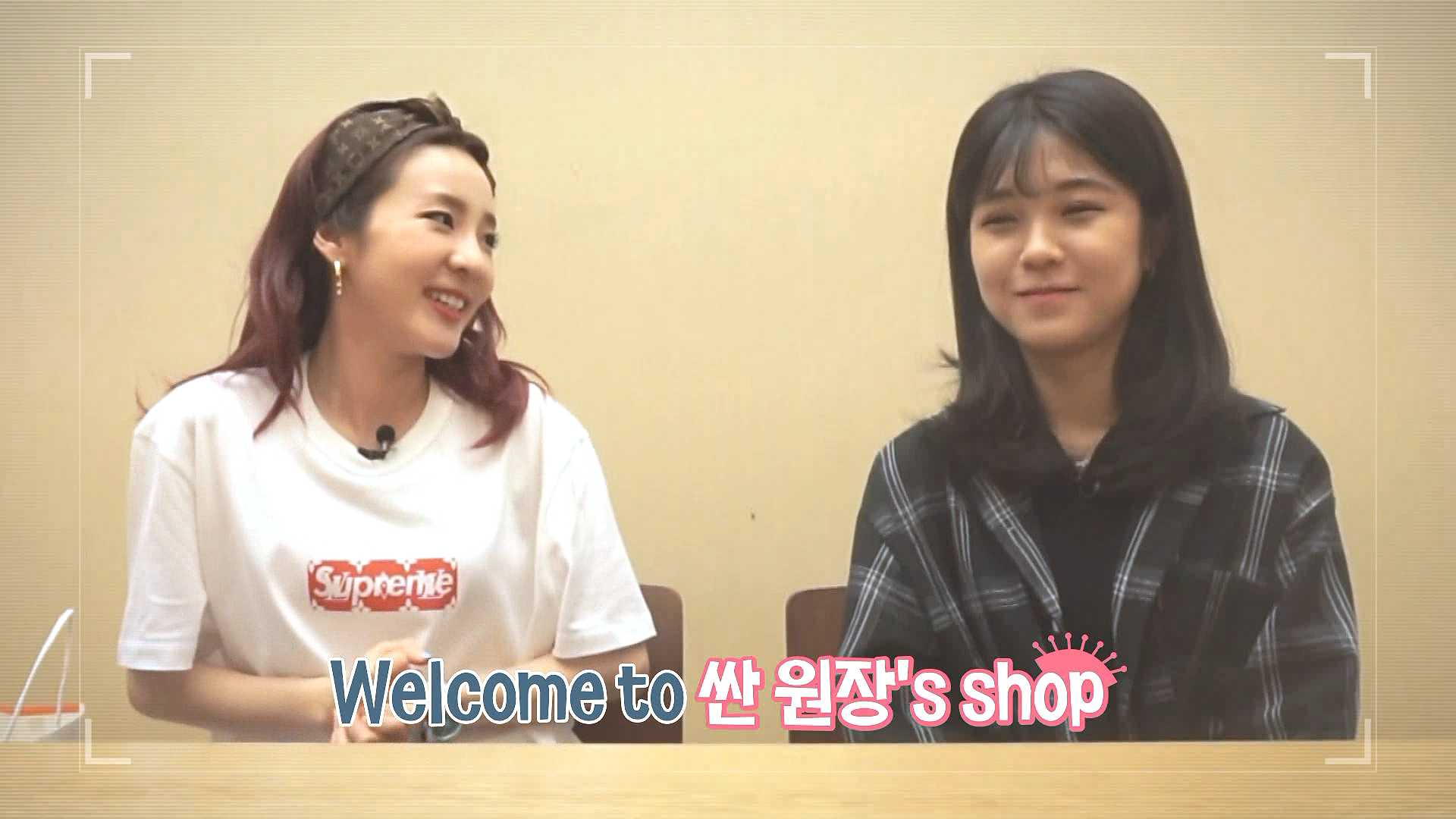 WELCOME TO 싼 원장's shop!