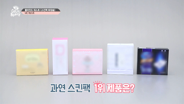 블라인드 테스트 〈 스킨팩 화장솜 〉 TOP5 순위 발표