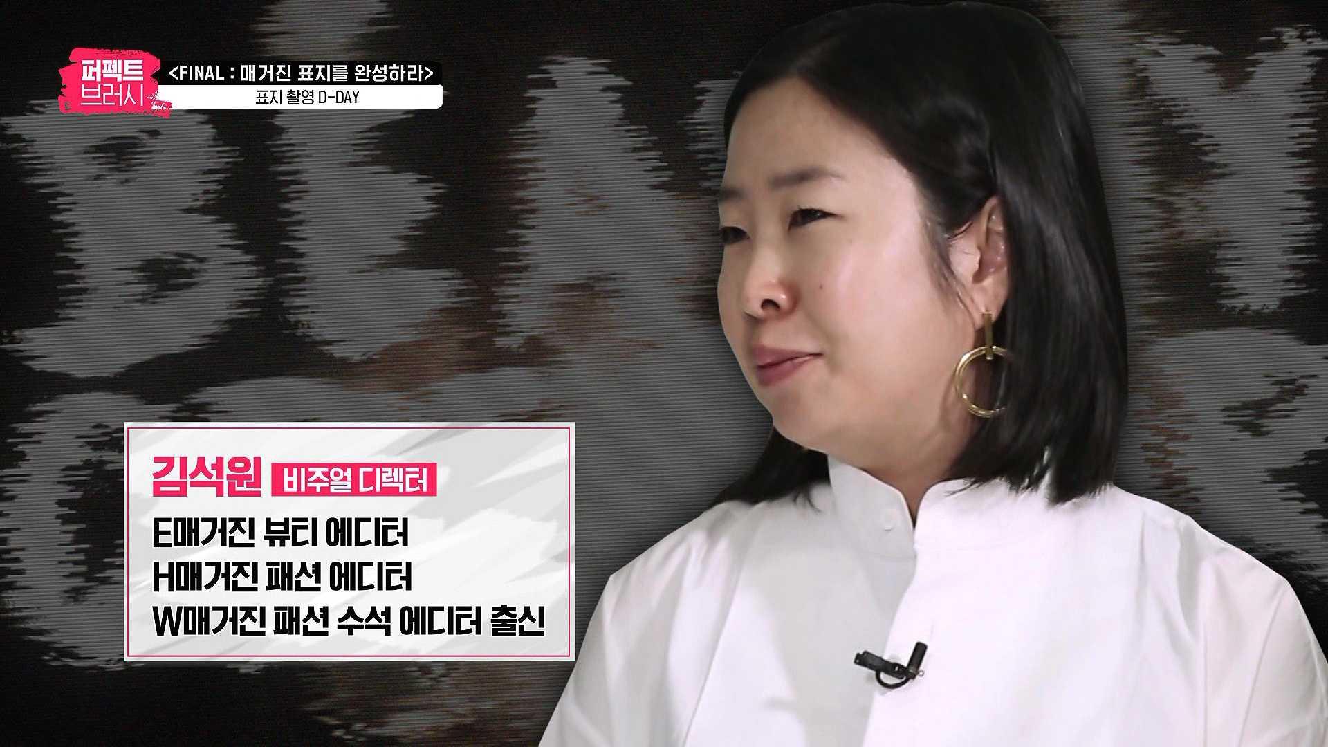 비주얼 디렉터 김석원 님!