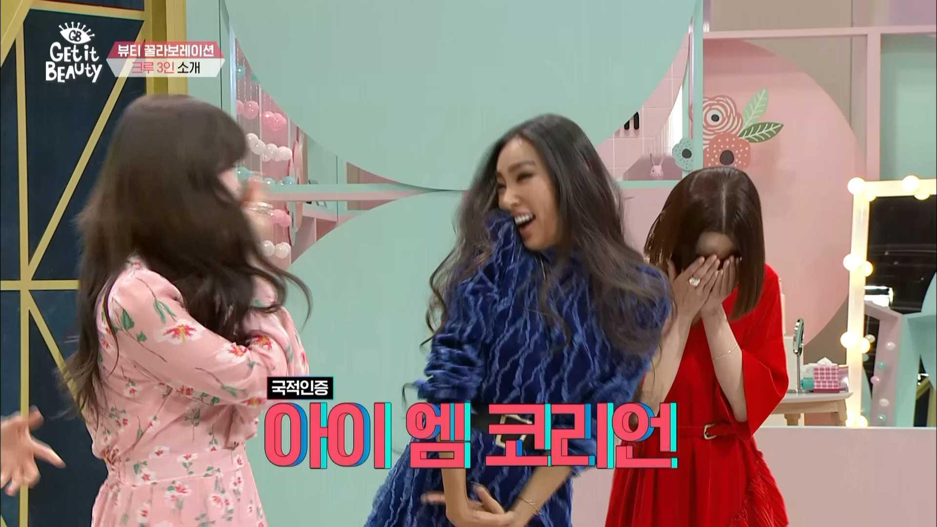 그리고 토종 한국인 모델 문가비!