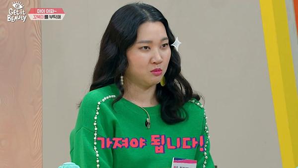 Ⅲ. 디저트-바다거북 입욕제&L브랜드 포장용품