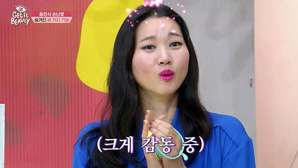 Ah ChOO~♥ 월동 준비템 intro