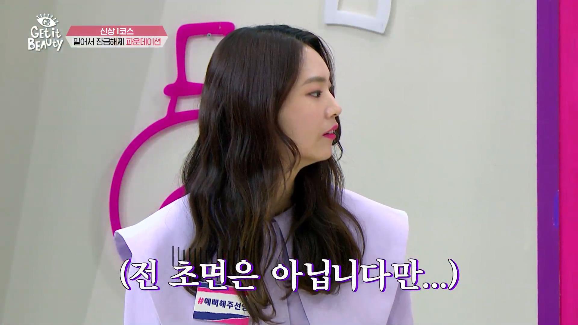 오늘의 신입 회원! #예뻐해주선영 모델 주선영씨입니다~