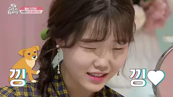 Ⅱ. 수현's 안경 메이크업