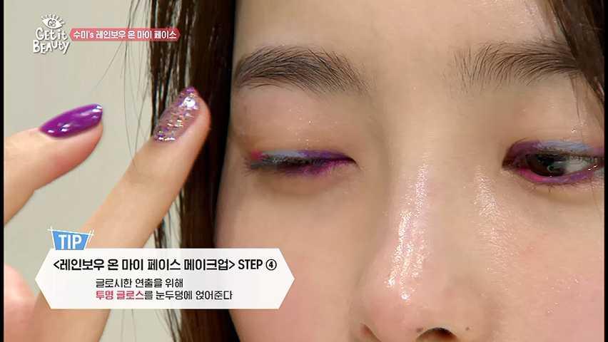 글로시한 눈매 연출을 위해  투명 립글로스 눈에 얹어요~