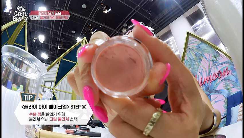 립메이크업 해주고, 물광 살리는 크림 타입 블러셔 이용!