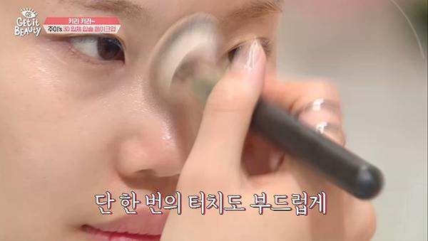Ⅱ. 주이's 립플럼핑 메이크업