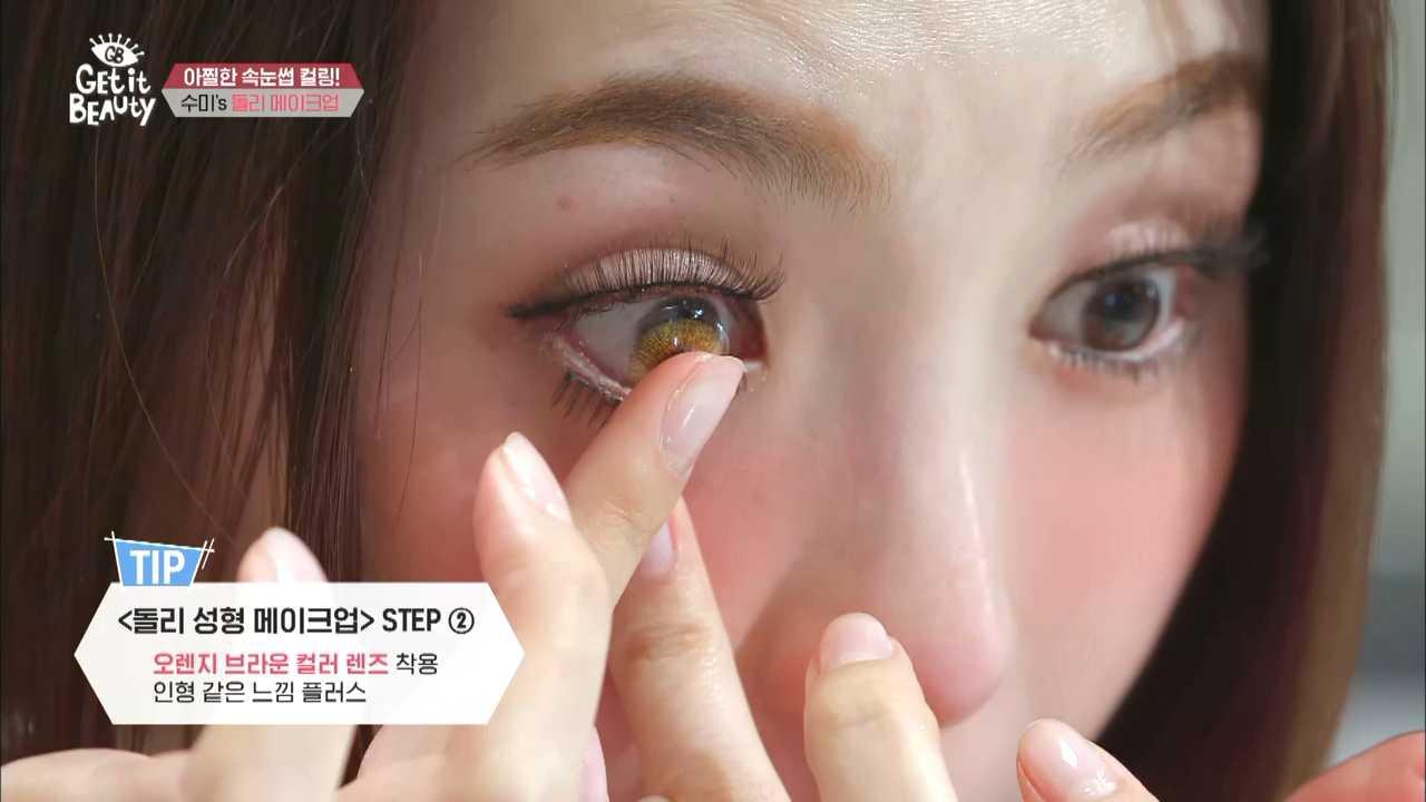 이제 오렌지 브라운 컬러 렌즈를 껴요~ 손에 물이 많으면 렌즈가 잘 안 붙는다니 주의해요!