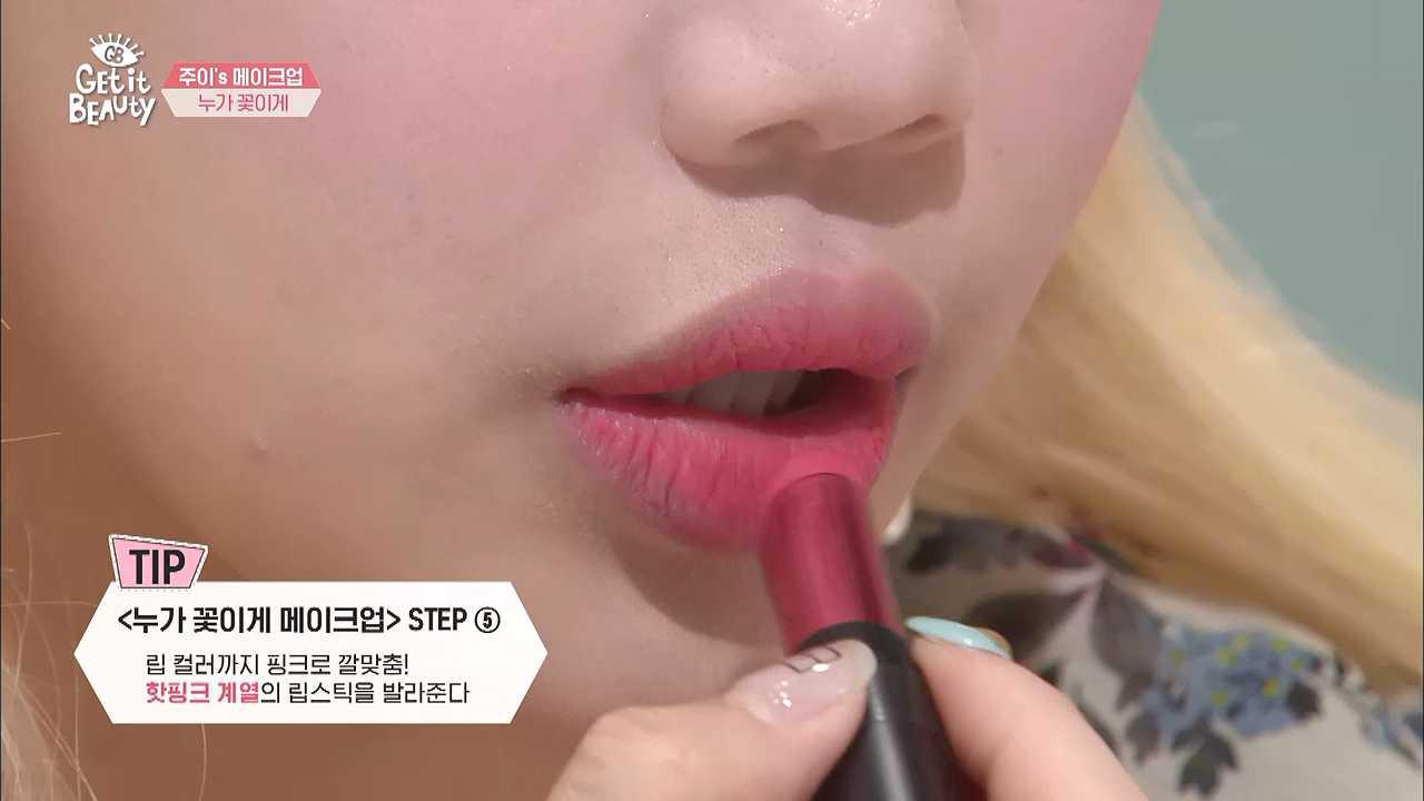 핫핑크 립스틱으로 립까지 색을 맞춰주기!