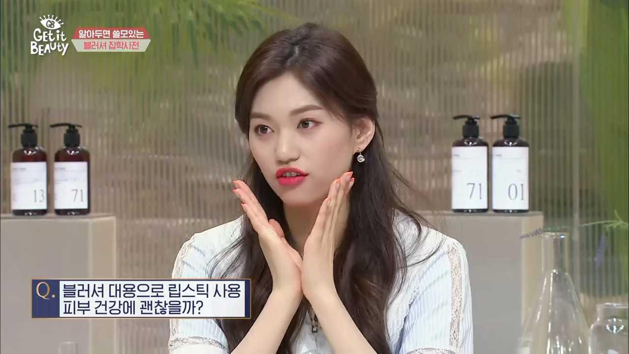 두 번째 질문! 블러셔 대용으로 립스틱을 사용해도 피부 건강에 괜찮을까요?