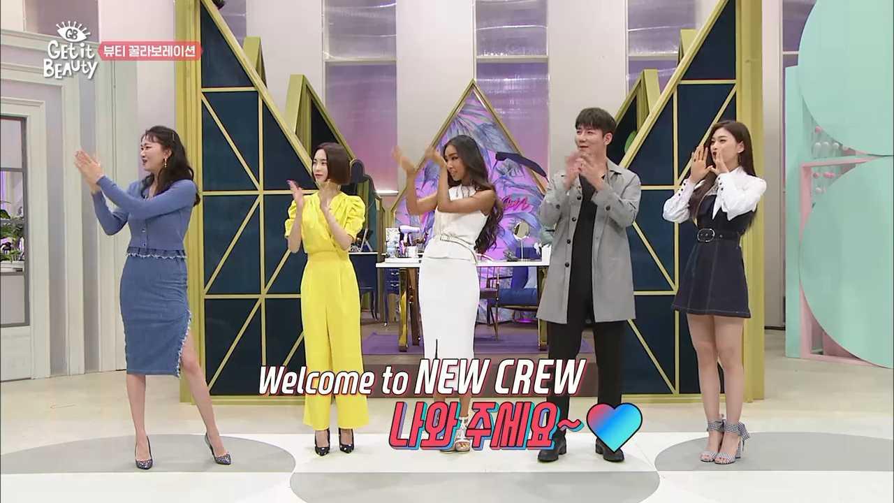 대국민 꿀팁 방송 꿀라보레이션!! 오늘부터 함께할 새로운 크루를 소개합니다~