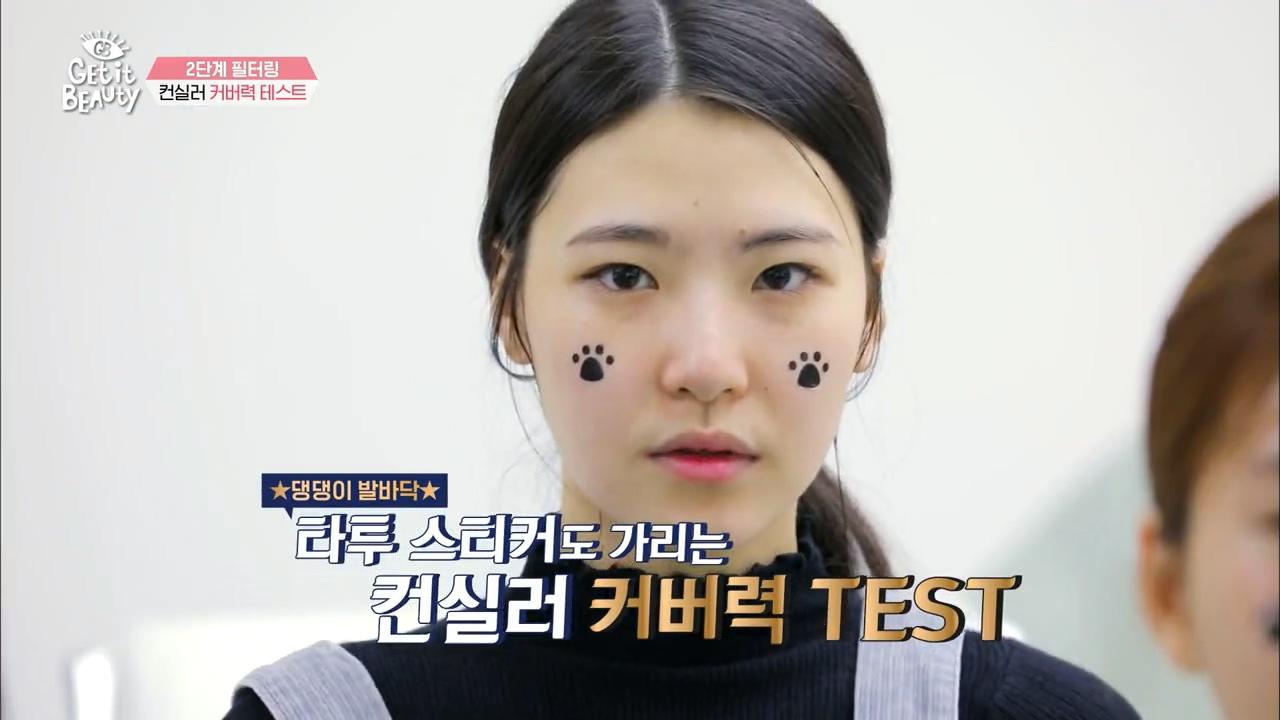 우선 세안 후 타투 스티커를 얼굴에 붙인 후 본격적인 테스트 시작!
