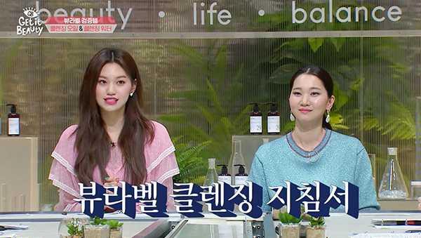 뽀득뽀득 내 피부~♥ 세정력 최강의 클렌징 오일&워터는? intro