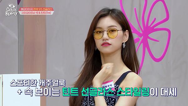 Ⅰ. 에피타이저-선글라스&선바이저