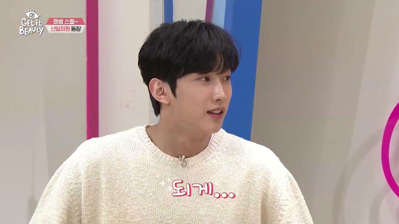 떠 먹여주는 신상리뷰 <신상임당> 시간입니다~ 오늘 함께할 회원은 바로! B1A4 진영!