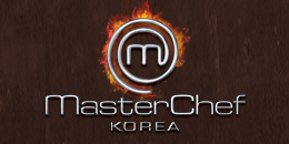 Master Chef KOREA