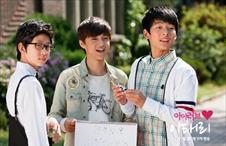 도가니의 승환군 '어린 금은동' 변신!